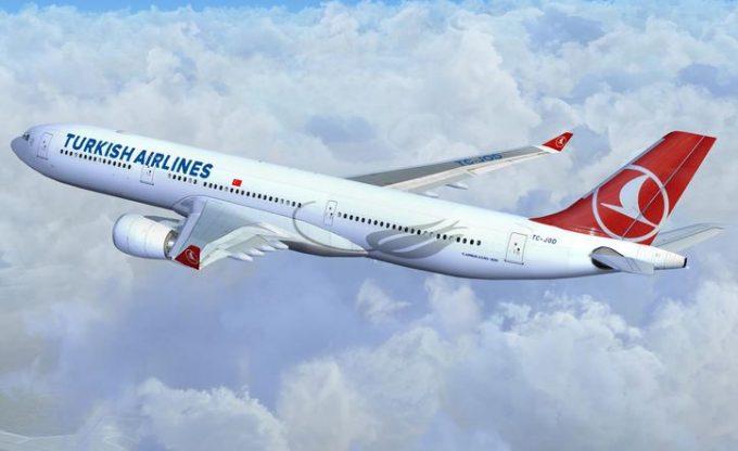 Turkish Airline Richest Airlines 2017