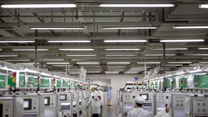 Hon Hai Precision Industry Largest Companies 2016