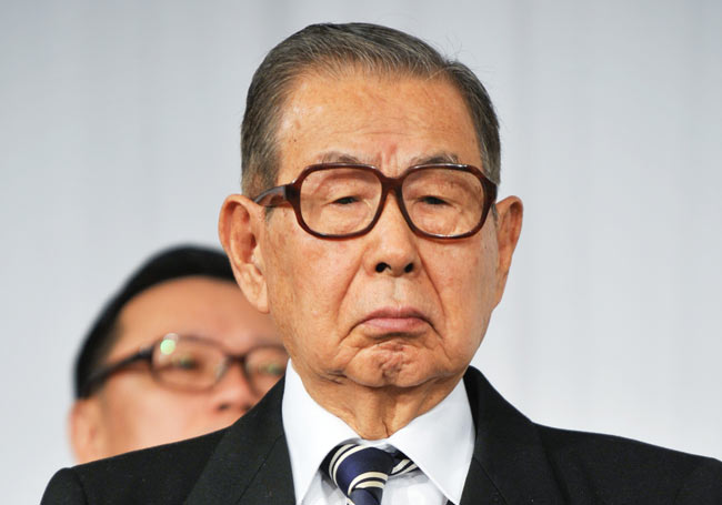 Masatoshi Ito Richest Japanese People 2016