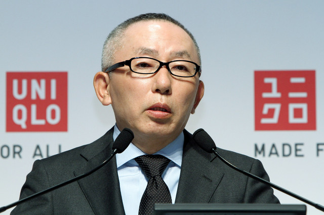 Tadashi Yanai Richest Japanese People 2018