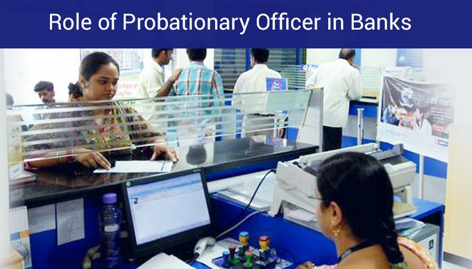 Bank Probationary Officer Highest Paid Government Jobs in India 2016