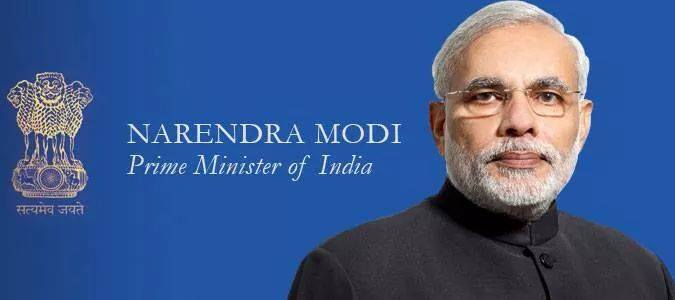 Narendra Modi Most Successful Leaders 2016