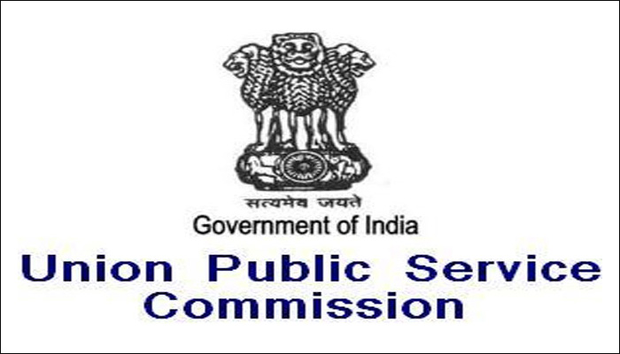 Public Service Commission Highest Paid Government Jobs in India 2017