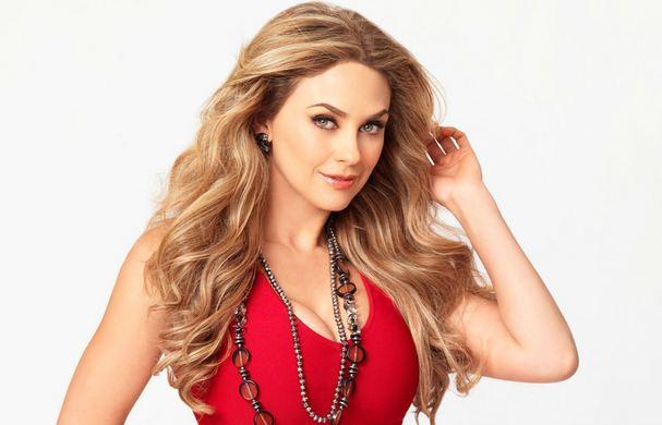 Aracely Arambula, Most Beautiful Mexican Actresses 2016