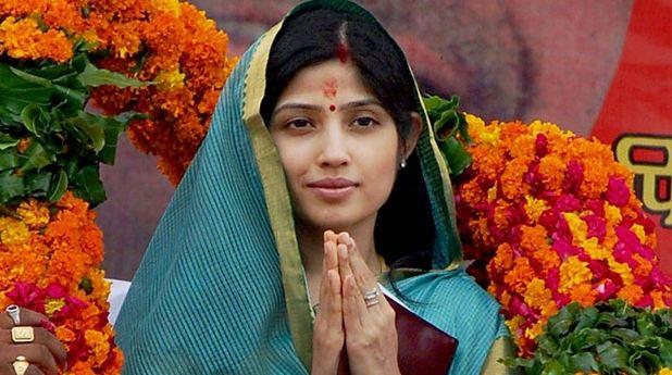 Dimple Yaadav, Most Beautiful Indian Women 2016