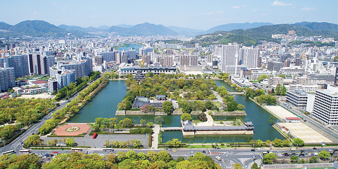 Hiroshima, Most Beautiful Japanese Cities 2017