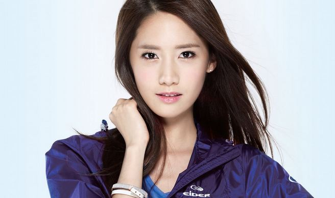 Im Yoona, Most Beautiful Kpop Stars 2018