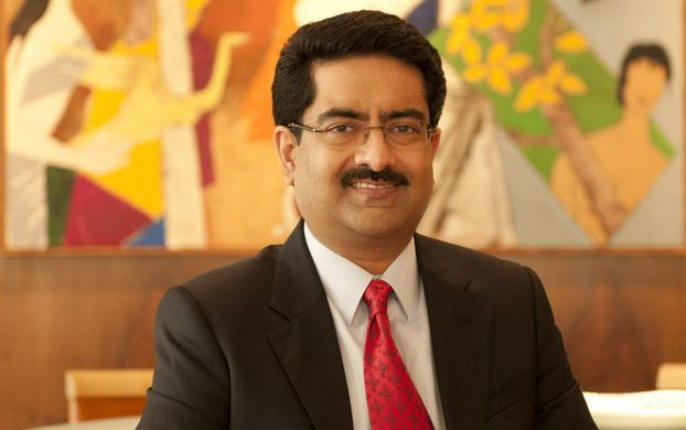 K.M. Birla Highest Paid Employees in India 2016