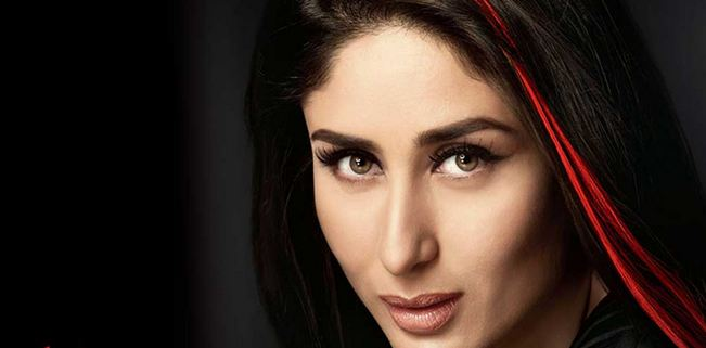 Kareena Kapoor Khan, Most Beautiful Eyes 2016