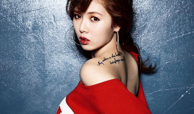 Kim Hyuna, Most Beautiful Hottest Korean Girls 2017