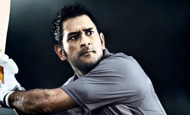 MS Dhoni, World's Most Hottest, Handsome Cricketers 2017
