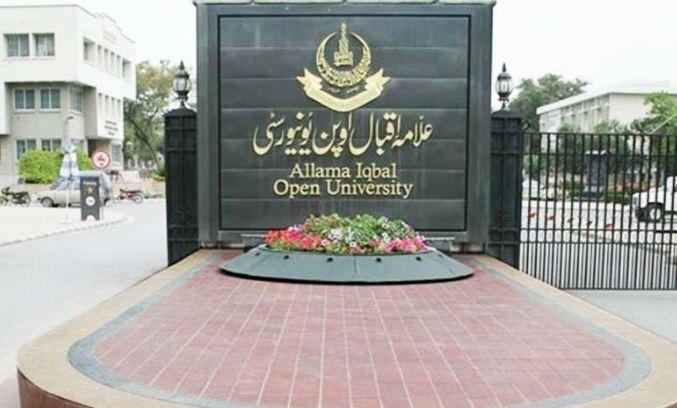 Allama Iqbal Open University Top Largest Universities in 2017