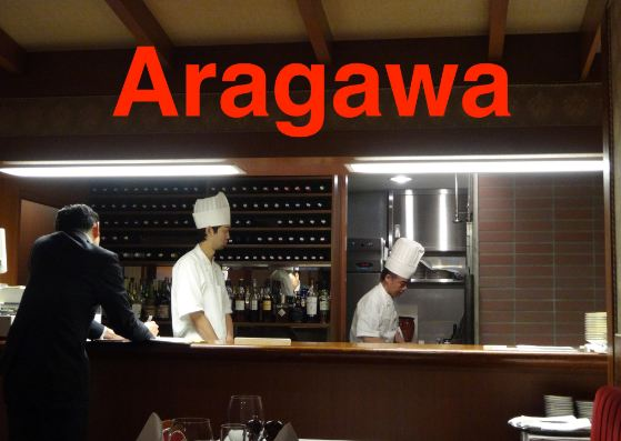 Aragawa, Tokyo Top 10 Most Expensive Restaurants in the World 2017