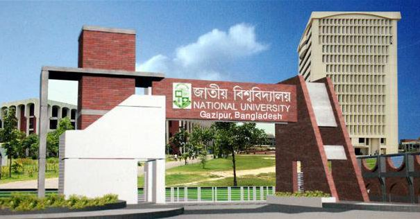 Bangladesh National University Gazipur,