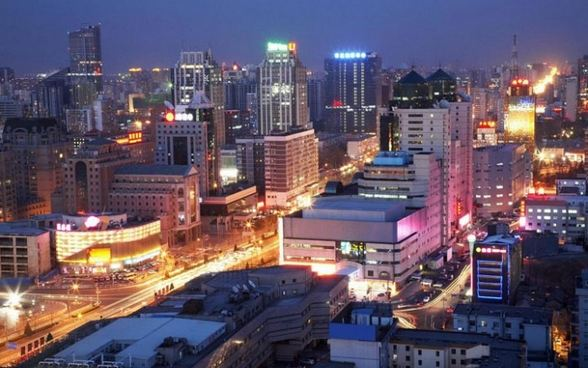 Beijing, China, World's Most Popular Largest Cities 2016
