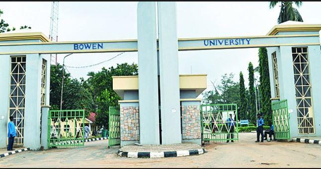 Bowen University expensive universities in Nigeria 2016
