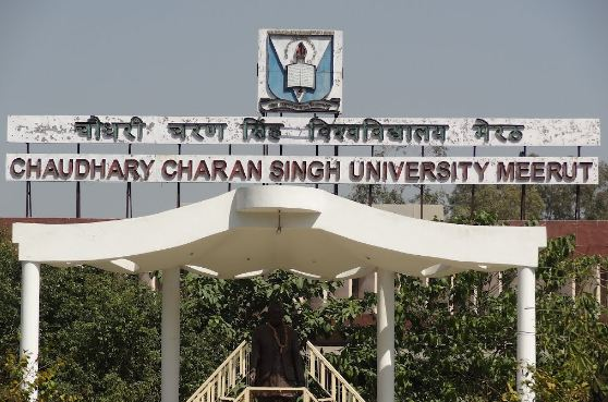 Chaudhary Charan Singh University Meerut,Largest Universities 2016