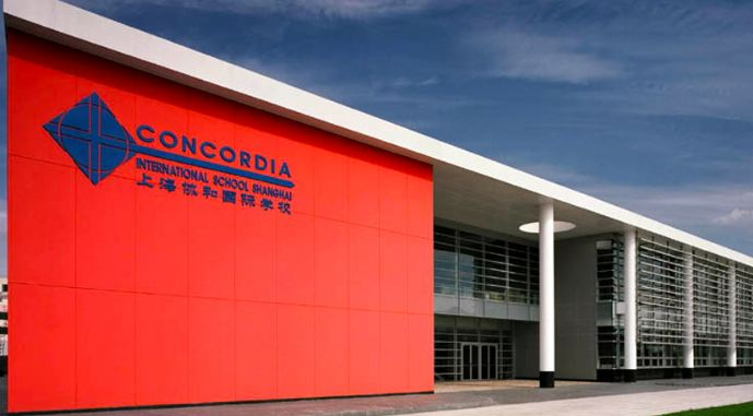 Concordia International School, World's Most Beautiful Schools 2016