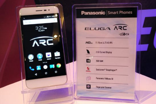 PANASONIC ELUGA ARC Top Most Cheap Quad Core Phones In The World 2017