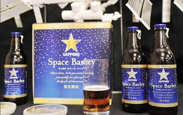 Space Barley, World's Most Expensive Beers 2016