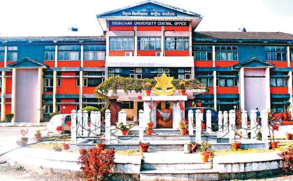 Tribhuvan University Kirtipur,world's Largest Universities 2017