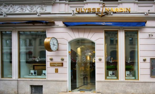 Ulysse Nardin, New York Most popular Expensive Stores In the world 2019