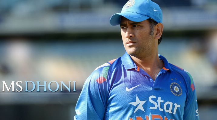 MS Dhoni Most handsome man in Indian 2017