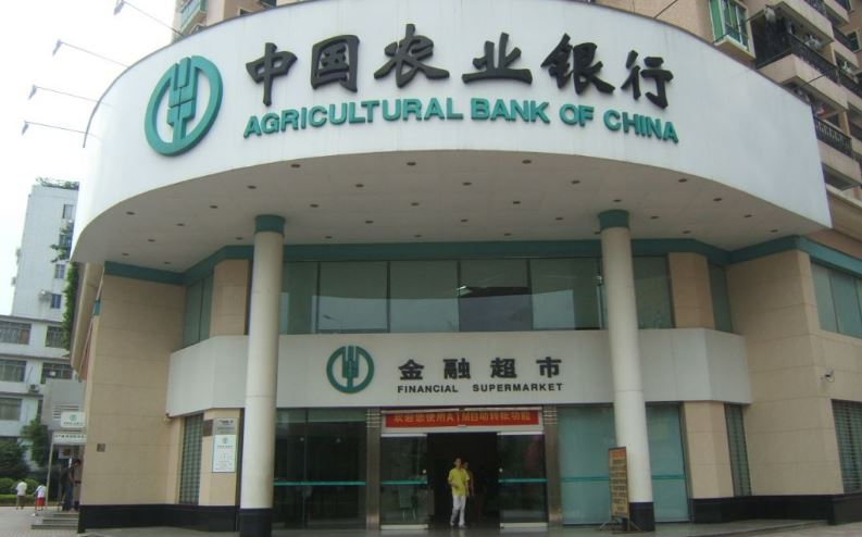 Agricultural Bank of China, Top 10 Largest Companies in The World 2017