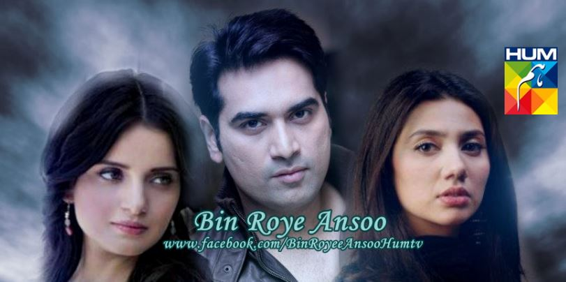 bin-royeansoo-top-10-best-pakistani-dramas-2017
