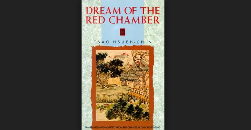 Dream of the Red Chamber Top Famous Selling Books Of All Time 2019