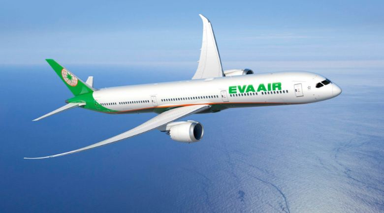 eva air, Top 10 Richest Airlines in The World 2018