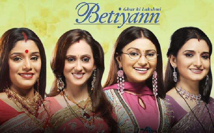 ghar-ki-lakshmi-betiyann-most-famous-popular-soap-operas-of-all-time-2018