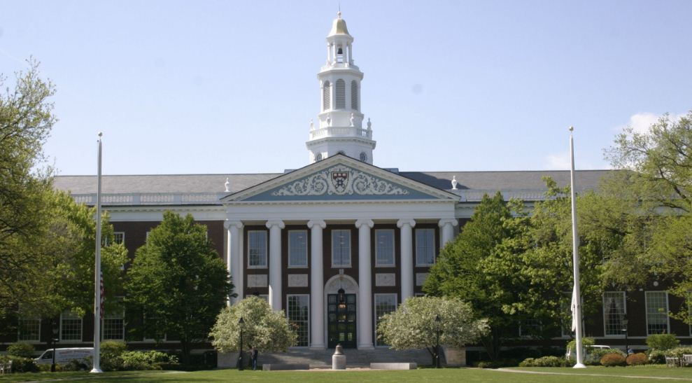 harvard-business-school-harvard-university
