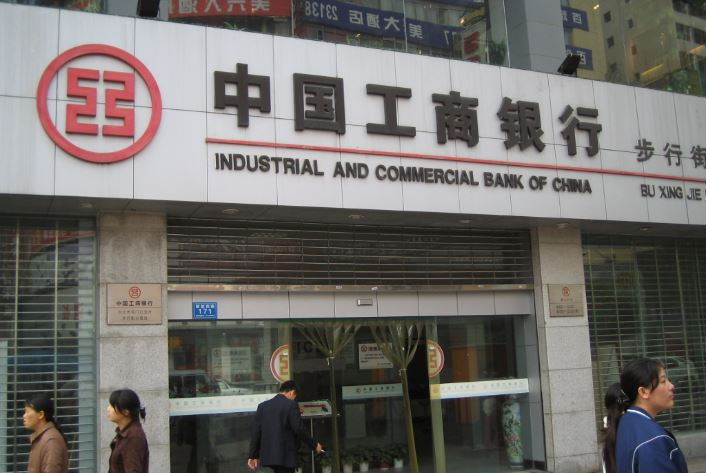 industrial-and-commercial-bank-of-china