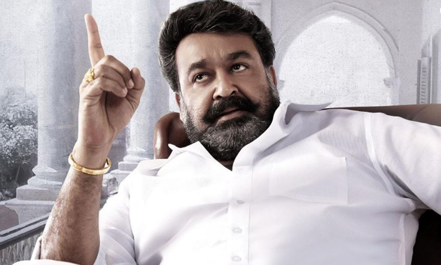 Mohanlal Viswanathan Nair Top 10 Famous People in South India