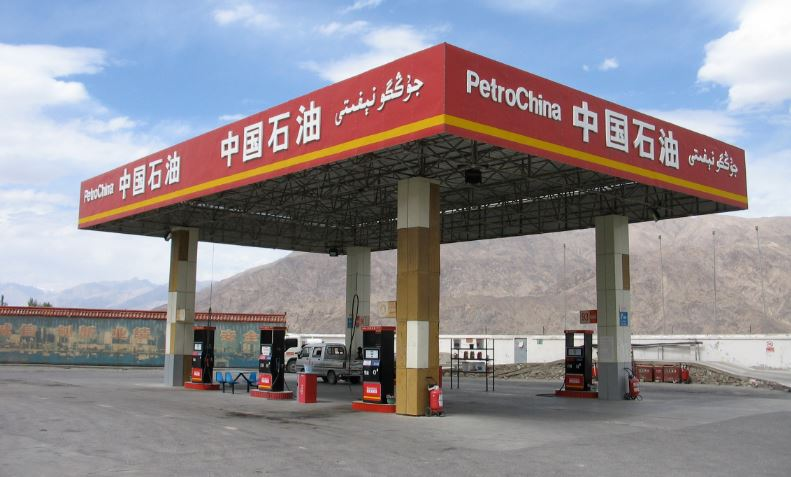 petro-china-top-most-popular-largest-companies-in-the-world-2018