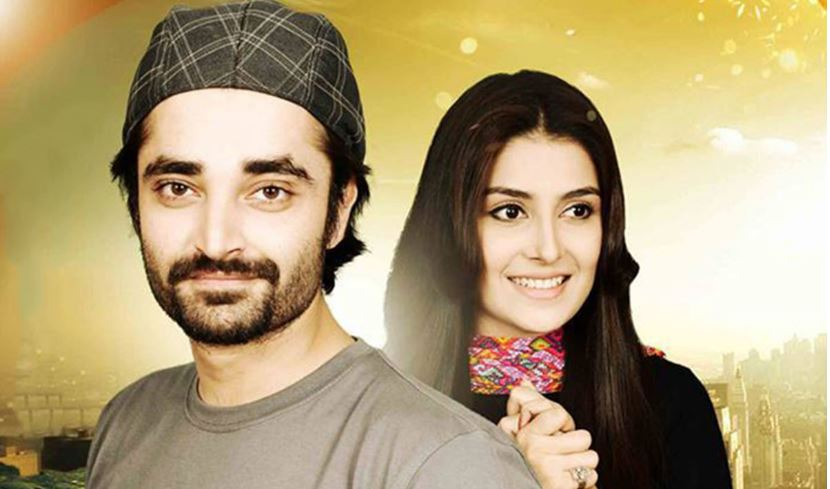 PyarayAfzal Top Popular Pakistani Dramas 2019