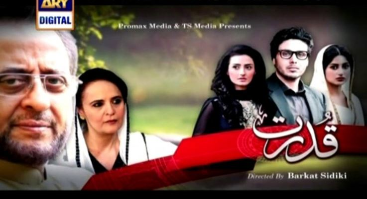 qudrat-top-10-best-pakistani-dramas