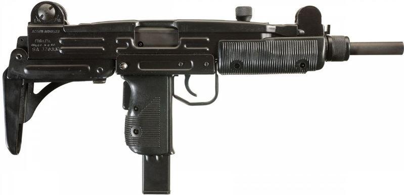 machine gun 2017