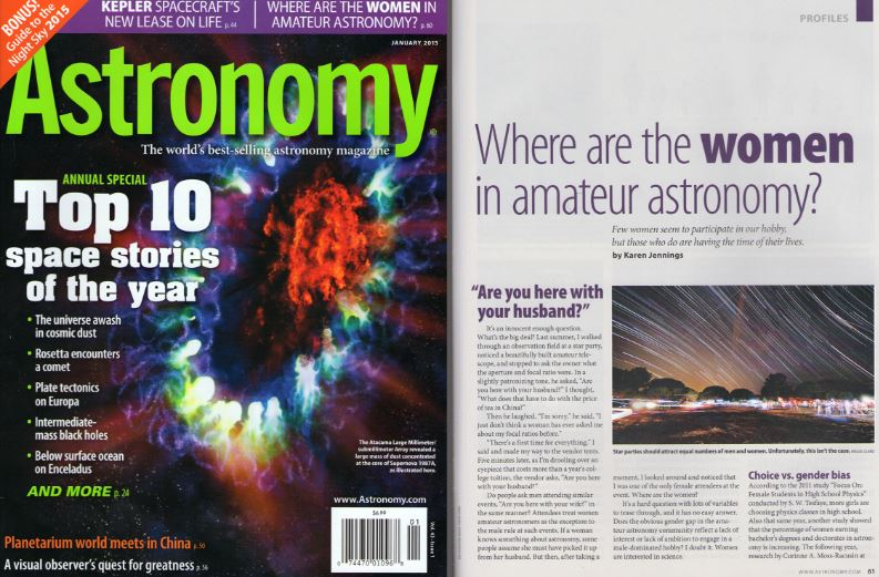 Astronomy Top Most Famous Science Magazines 2018