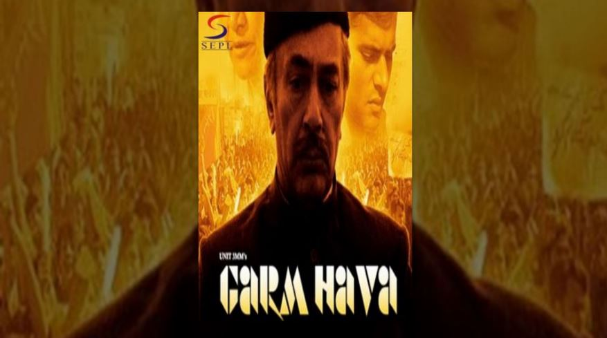 garm-hawa-famous-bollywood-moviesthat-were-banned-in-india-2017