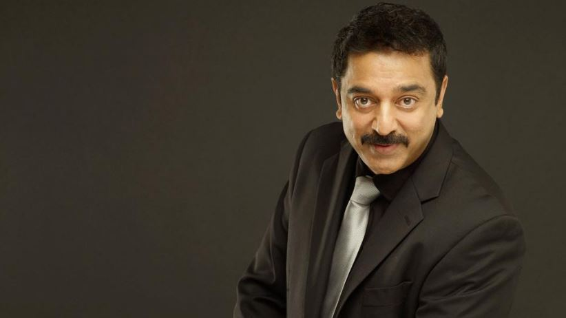 kamal haasan, Top 10 Bollywood Celebrities With Most Film Fare Awards Ever until 2017