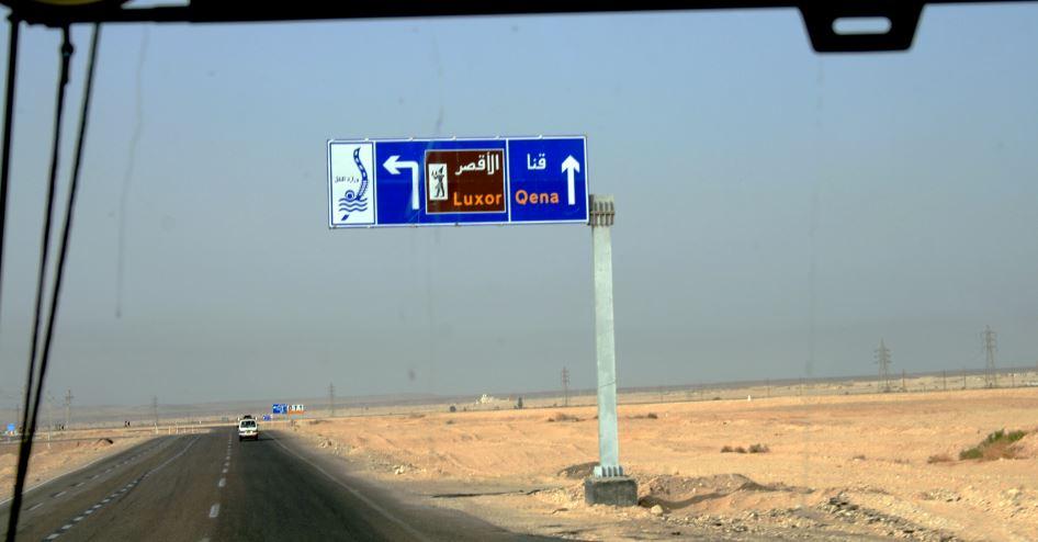 luxor-al-hurghada-road-egypt