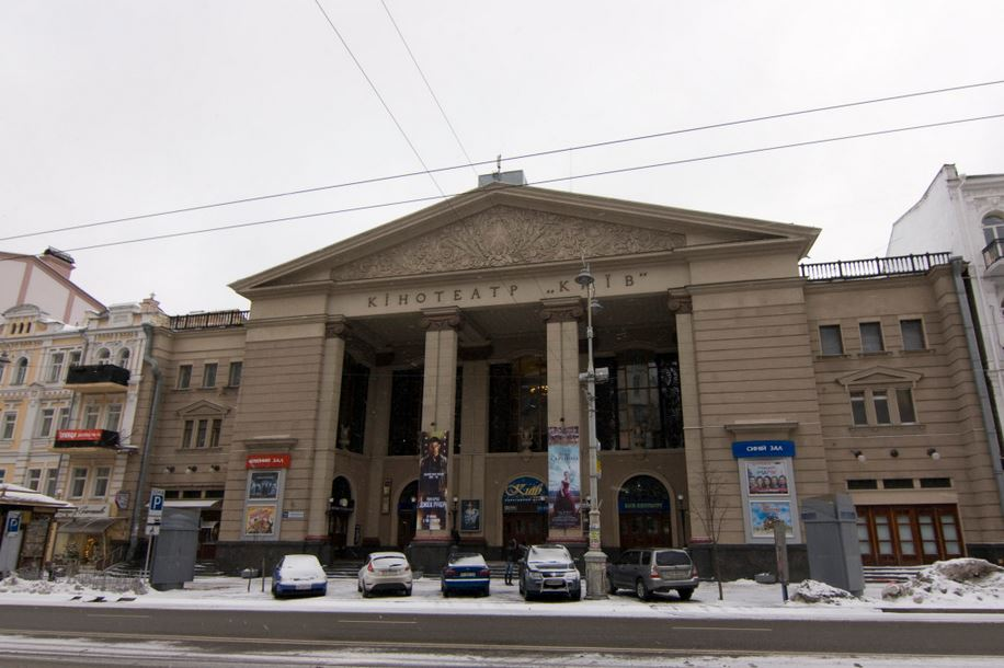 museum-of-cinema-ukraine-top-best-film-museums-in-the-world