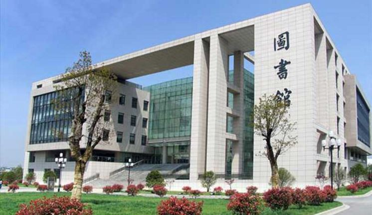 Nanjing University Top Most Popular Technical Colleges in China 2018