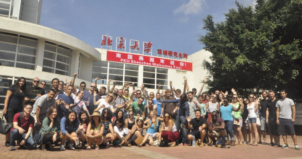 peking-university-top-famous-technical-colleges-in-china-2018