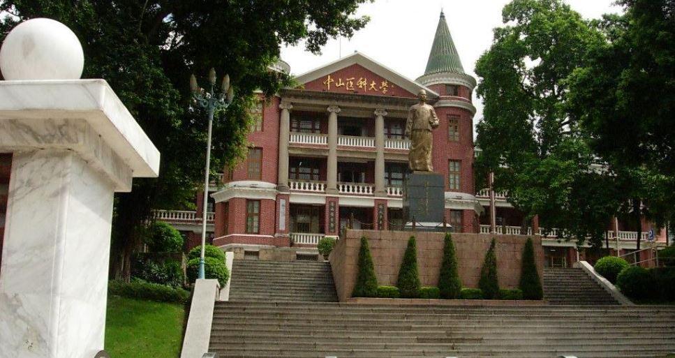 sun-yat-sen-university