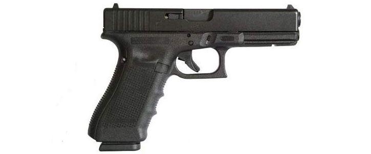 the-glock-17-gen-4