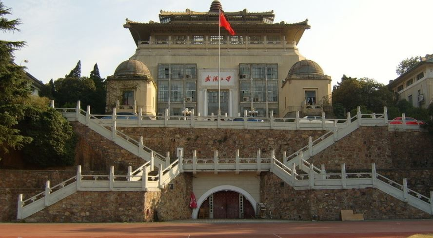 wuhan university, Top 10 Best Technical Colleges in China 2017