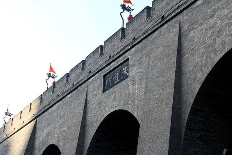 xian-city-walls-china